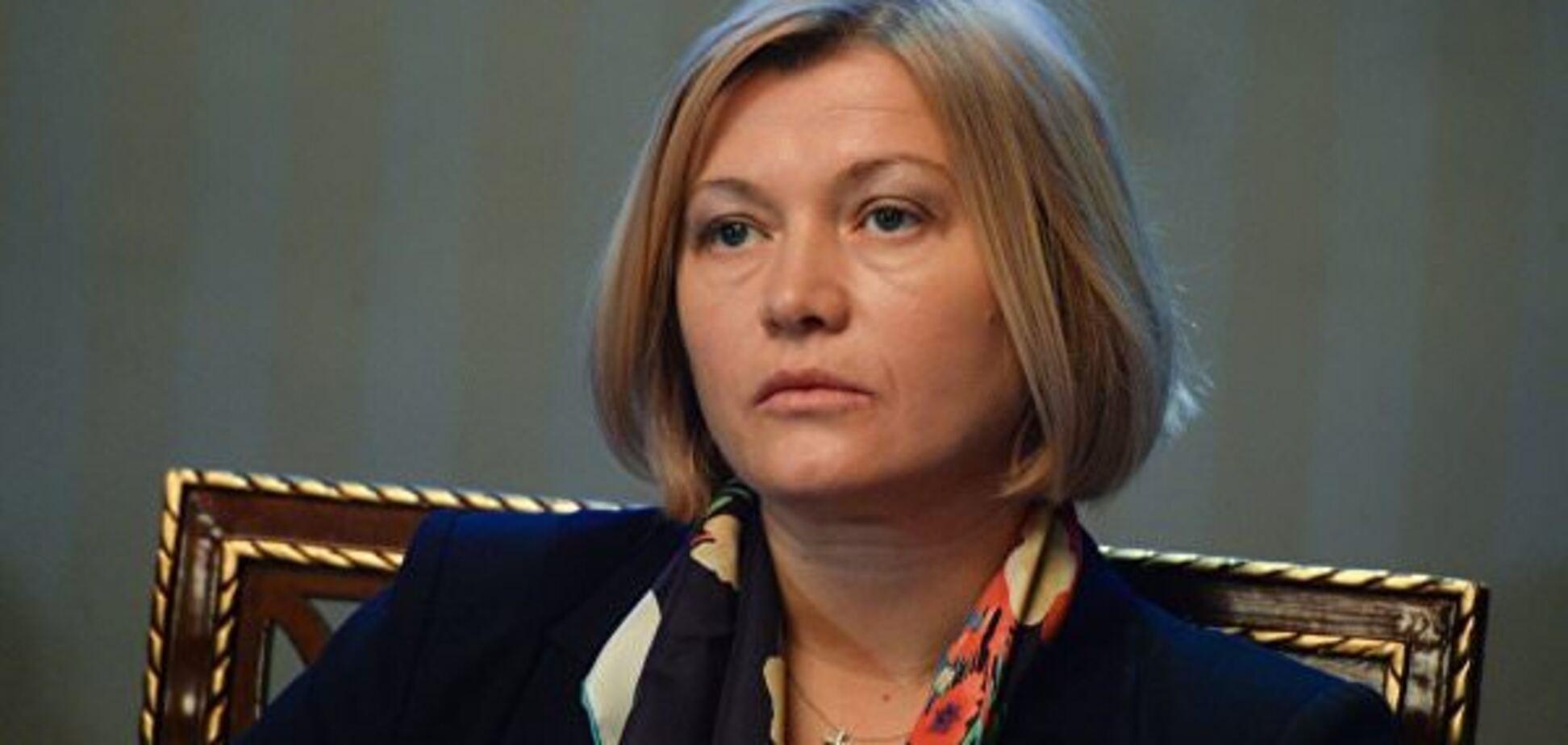 'Зрада' з Італією - неспроста: у Порошенка попередили Україну про важкий період