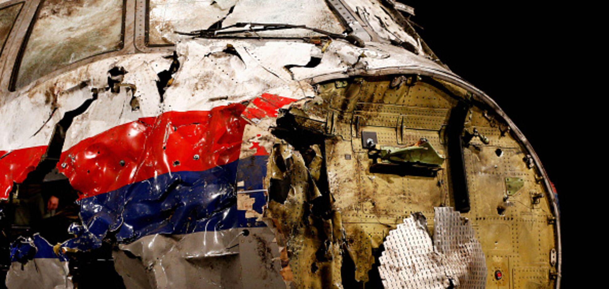 Испугались Путина? США подготовили заявление по MH17, но не опубликовали его