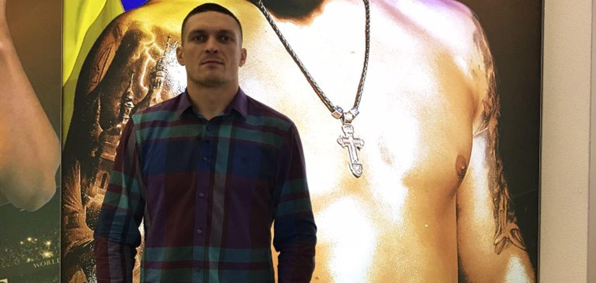 'Не дамо свій край нікому': Усик в Москве 'поиздевался' над россиянами