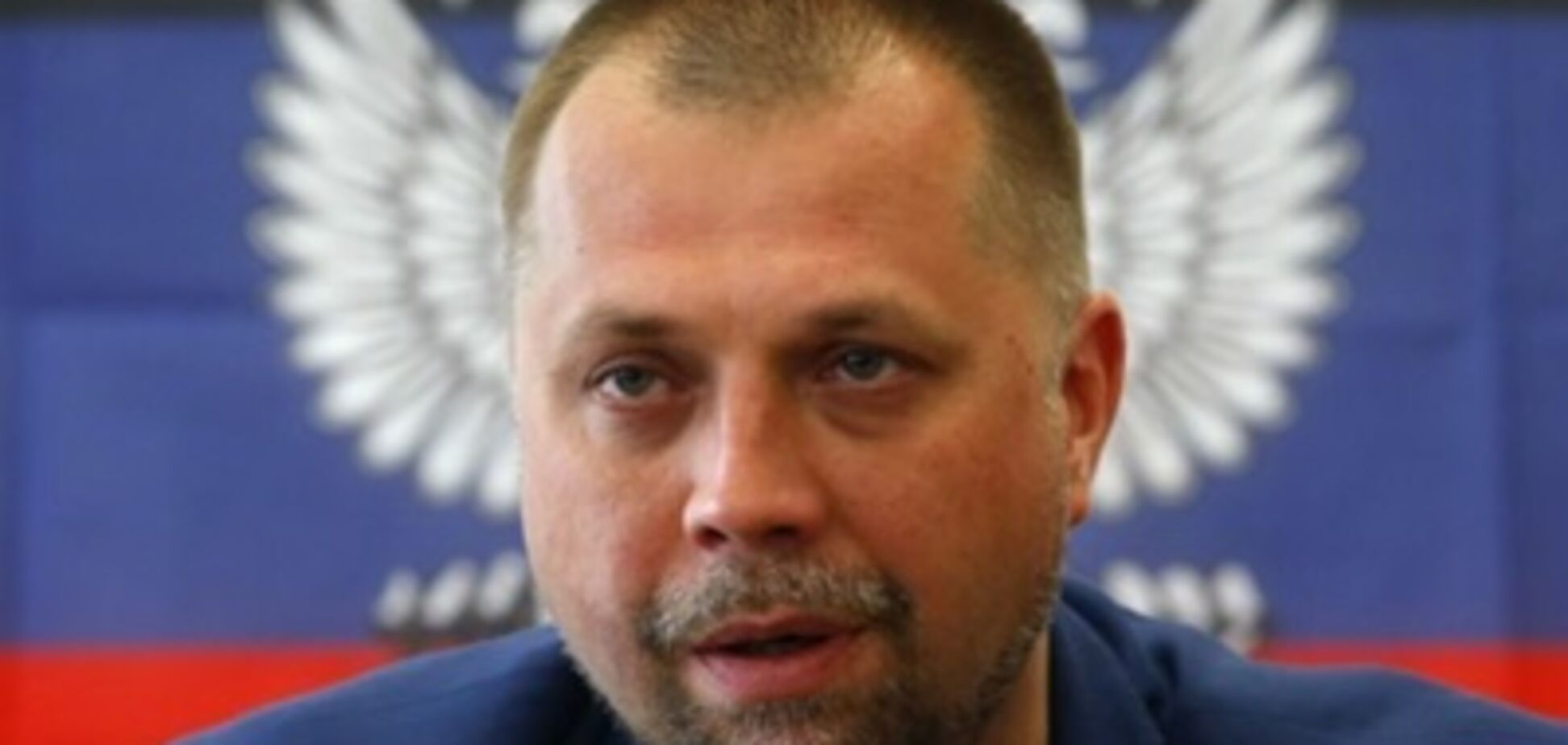Арест Бородая: террорист рассказал детали