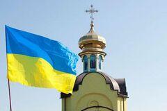 Розкол православ'я в Україні: шантаж по-московськи