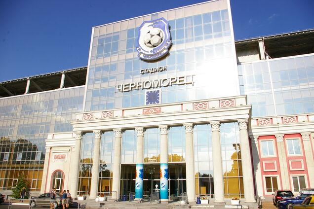 """Стадіон """"Чорноморець"""" прийме Суперкубок України вже в дев'ятий раз"""