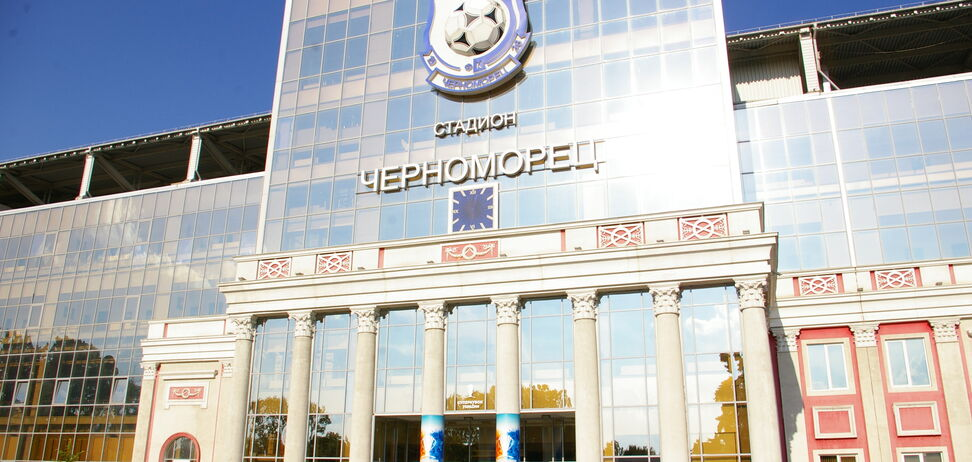 Надоевшее кино: почему Суперкубку пора уехать из Одессы