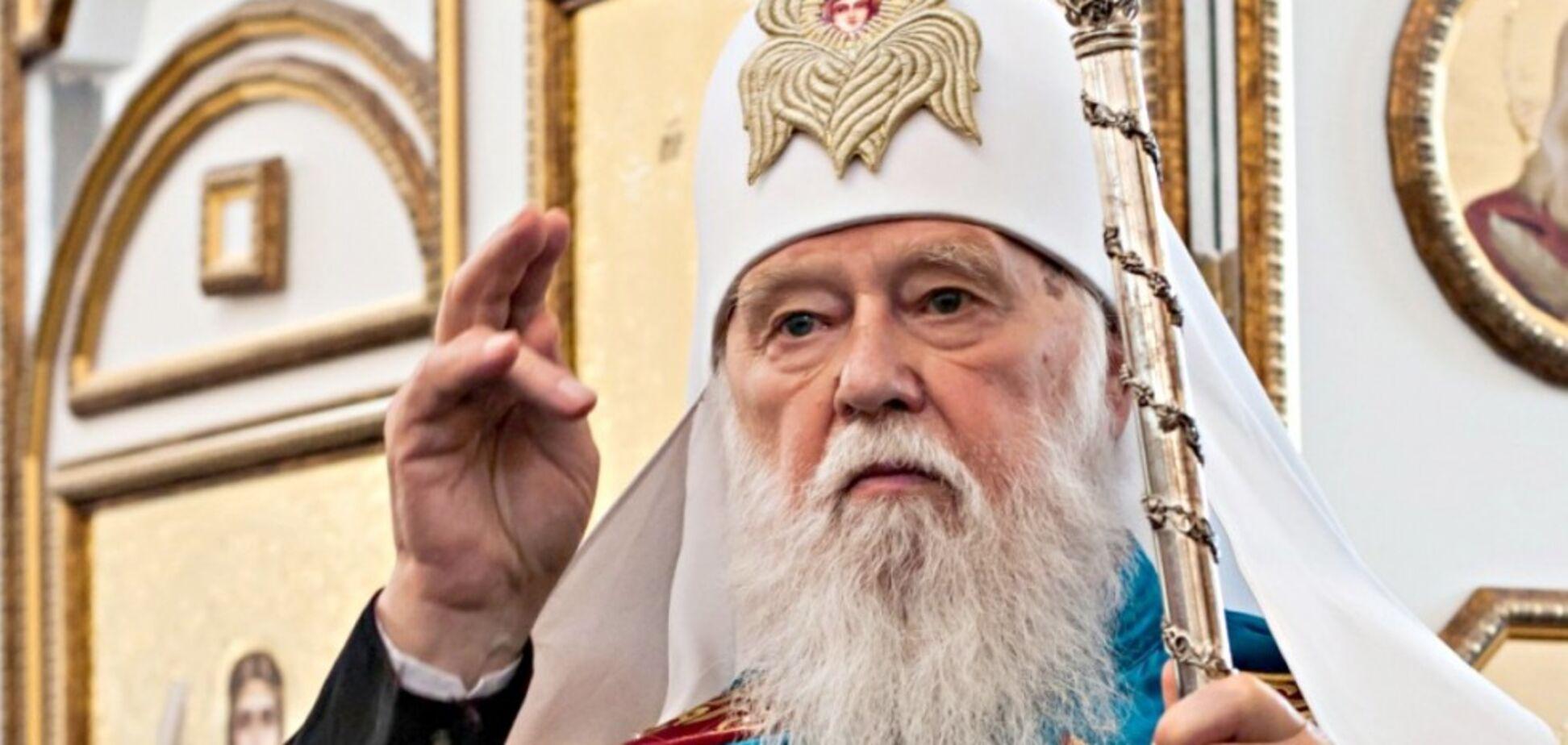 Автокефалия  в Украине: Филарет назвал сроки
