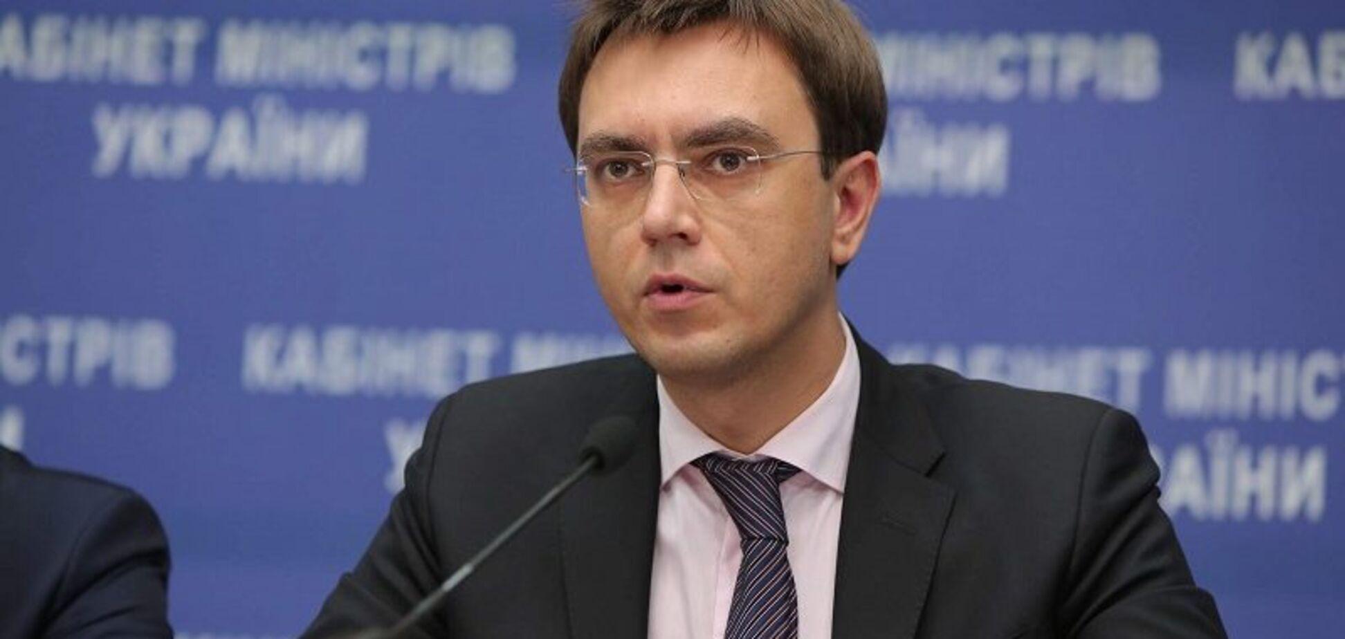 'Поплатятся за мост в Крыму': Украина потребовала санкций за блокаду Азовского моря