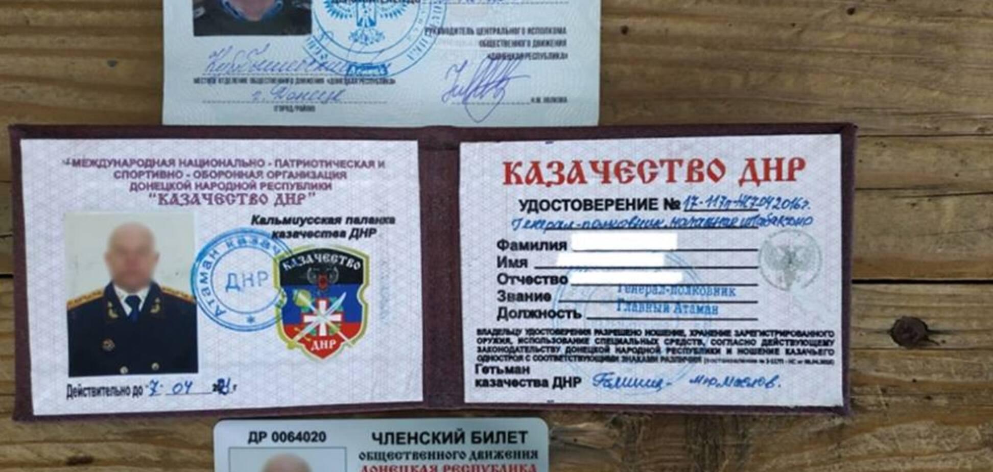 На Донбассе поймали фаната 'русского мира': опубликованы фото