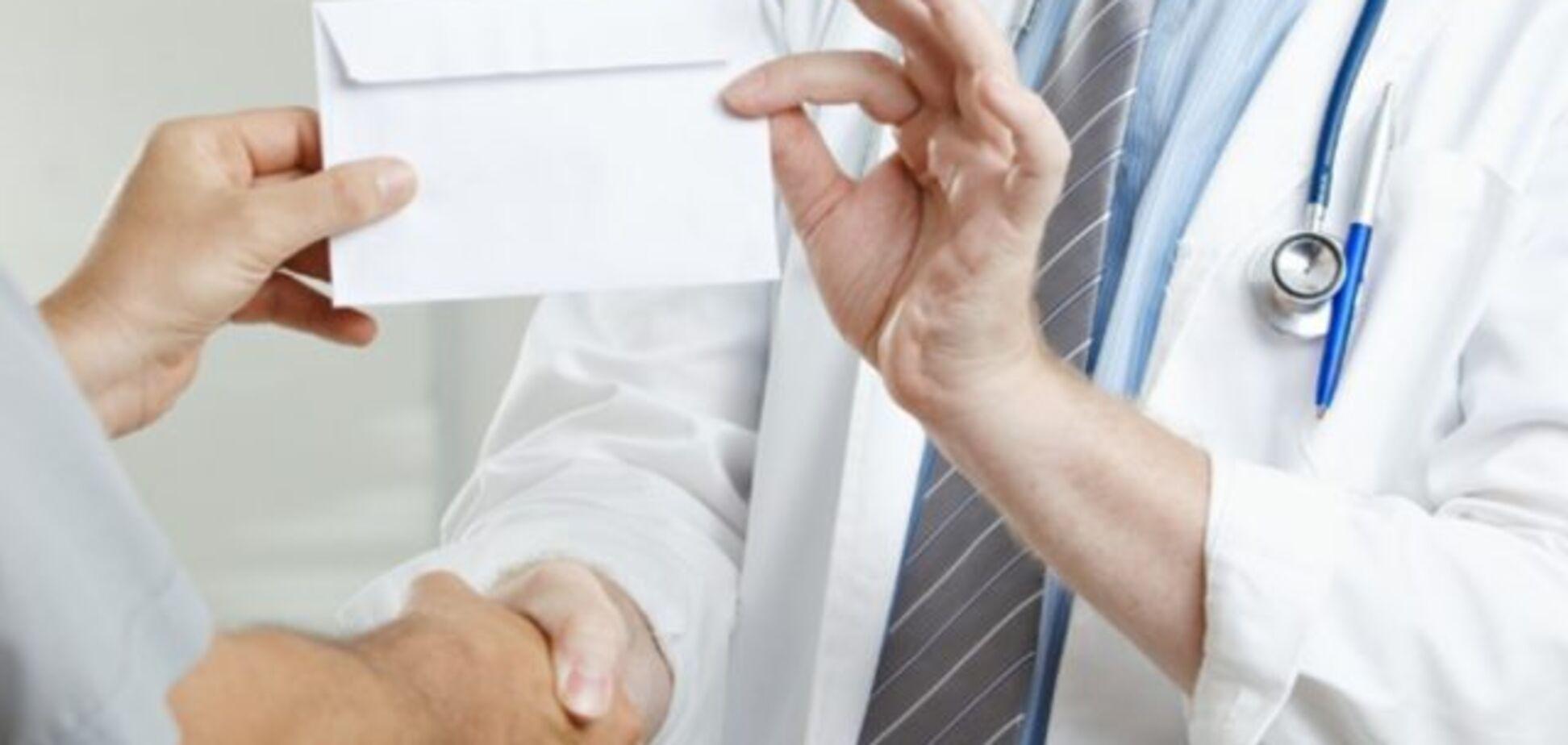 Як роблять 'бізнес' на продажі лікарняних листів