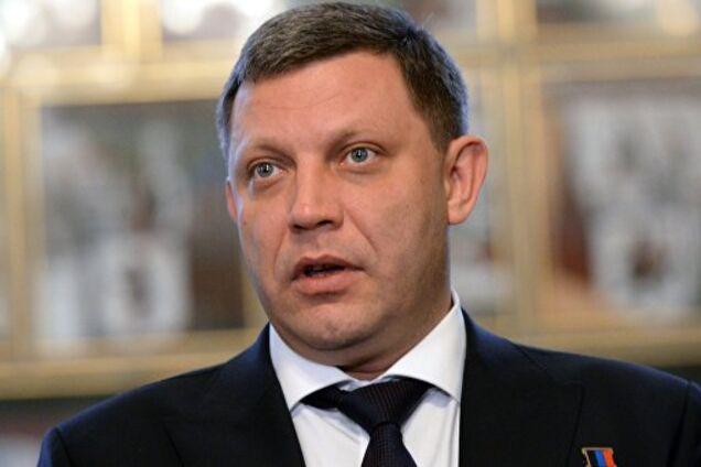 Почему убили Захарченко: названы мотивы
