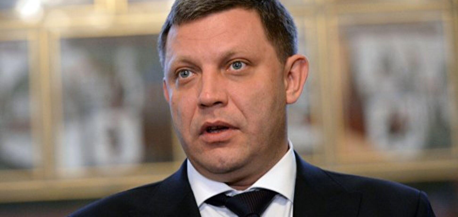 Захарченко заговорив про нову війну в Україні