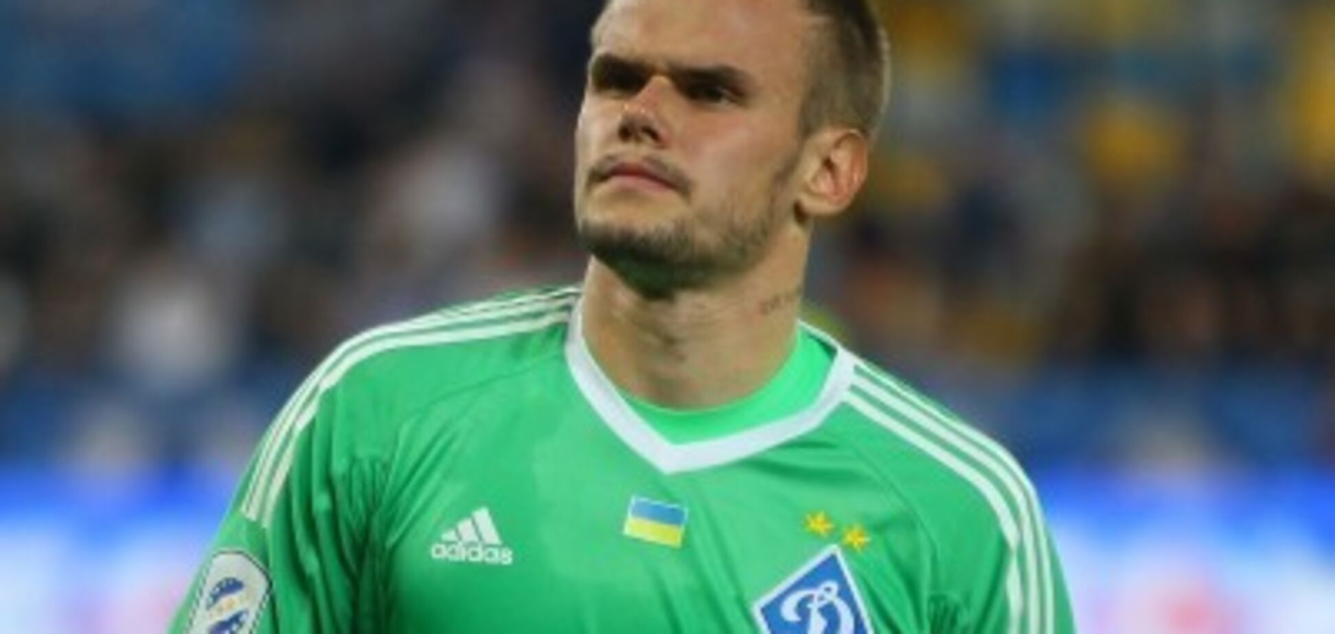 Воротаря збірної України чекає несподіване продовження кар'єри