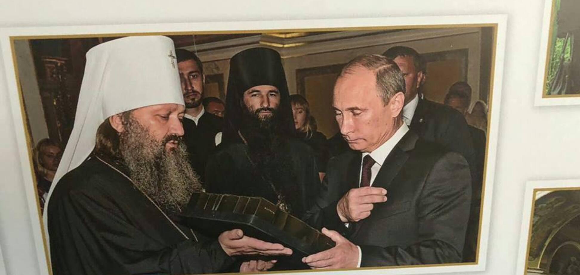 В С14 сказали, что стало с фото Путина в Киево-Печерской лавре