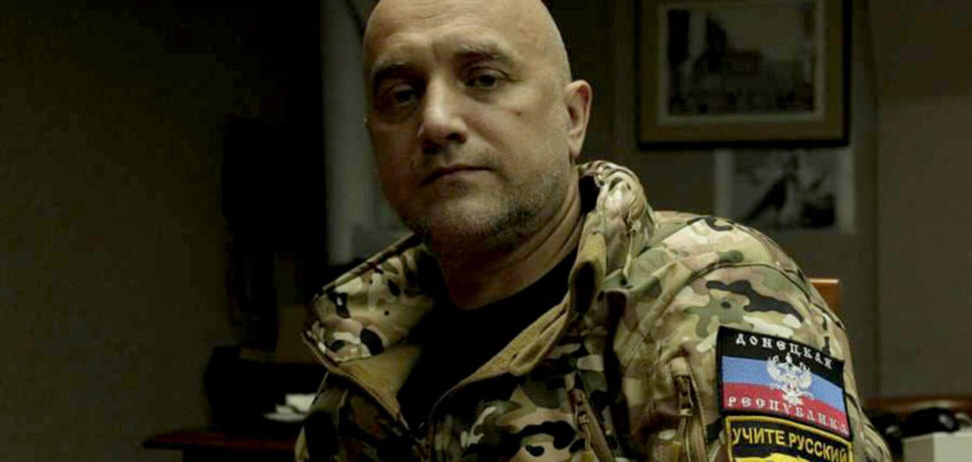 Ликвидация банды Прилепина: россияне-террористы сделали противоречивое заявление