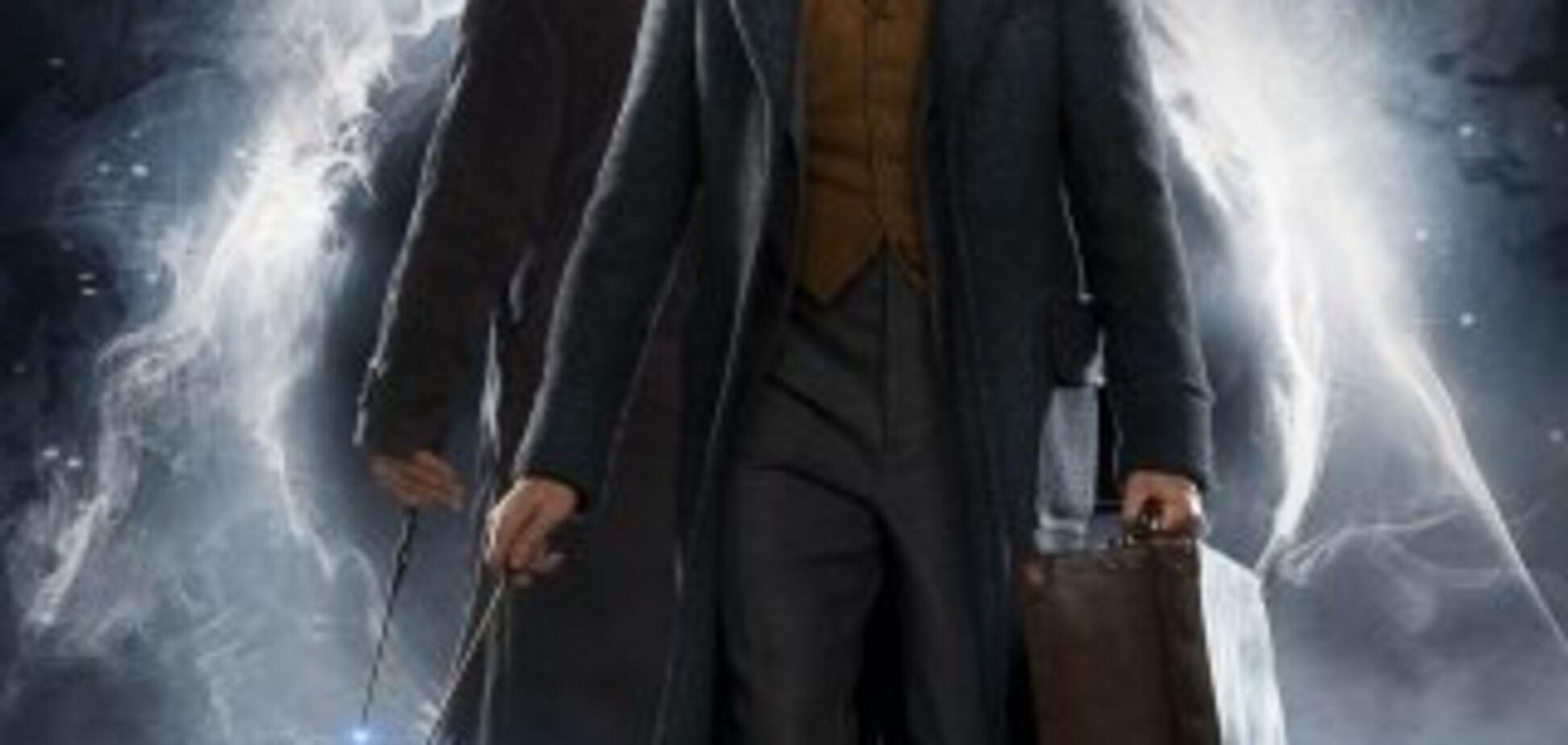 У мережі з'явився трейлер приквела 'Гаррі Поттера'