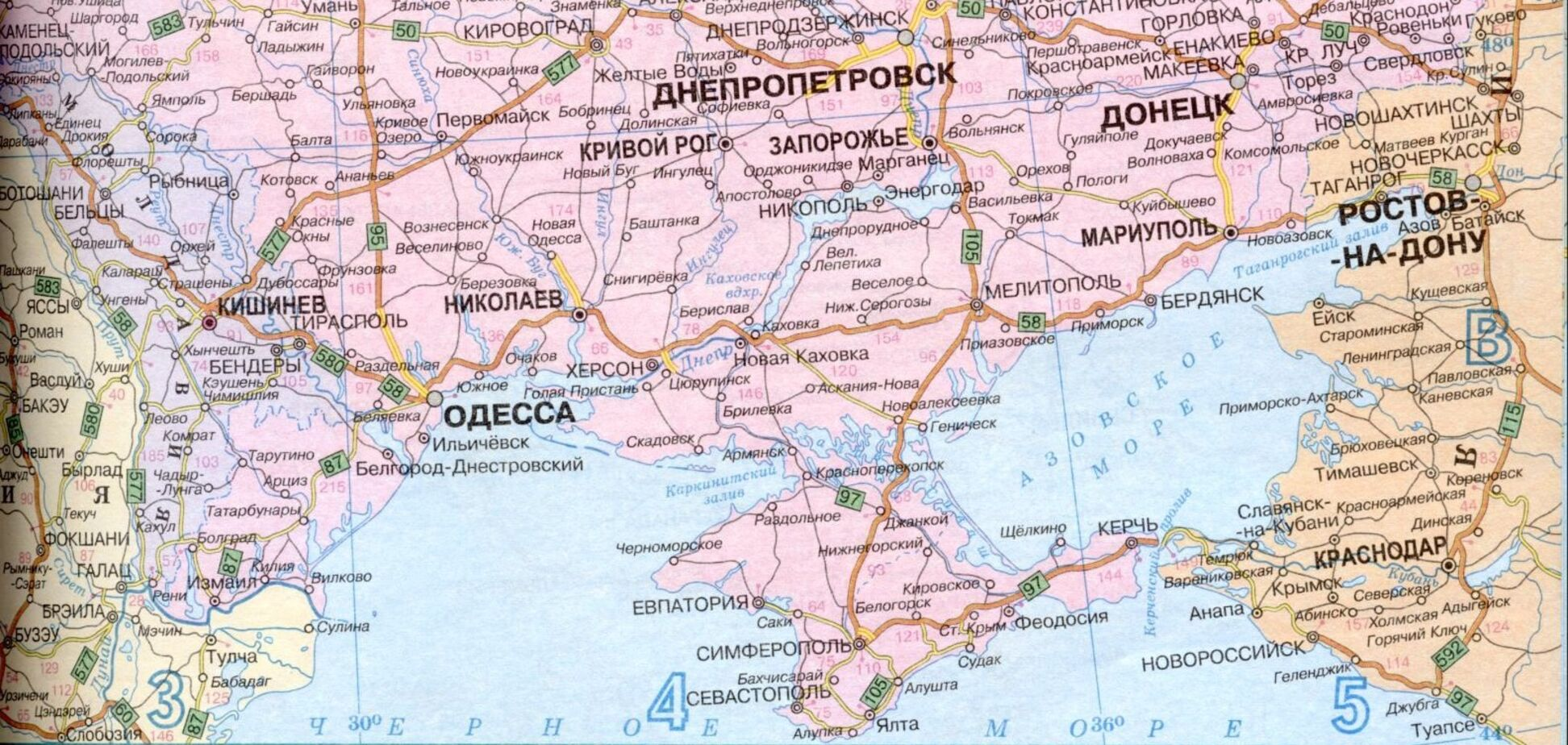 Україні 'повернули' Крим: скандал з картою в Австралії отримав продовження