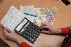 Скоро в Украине могут повысить еще один тариф: названы сроки