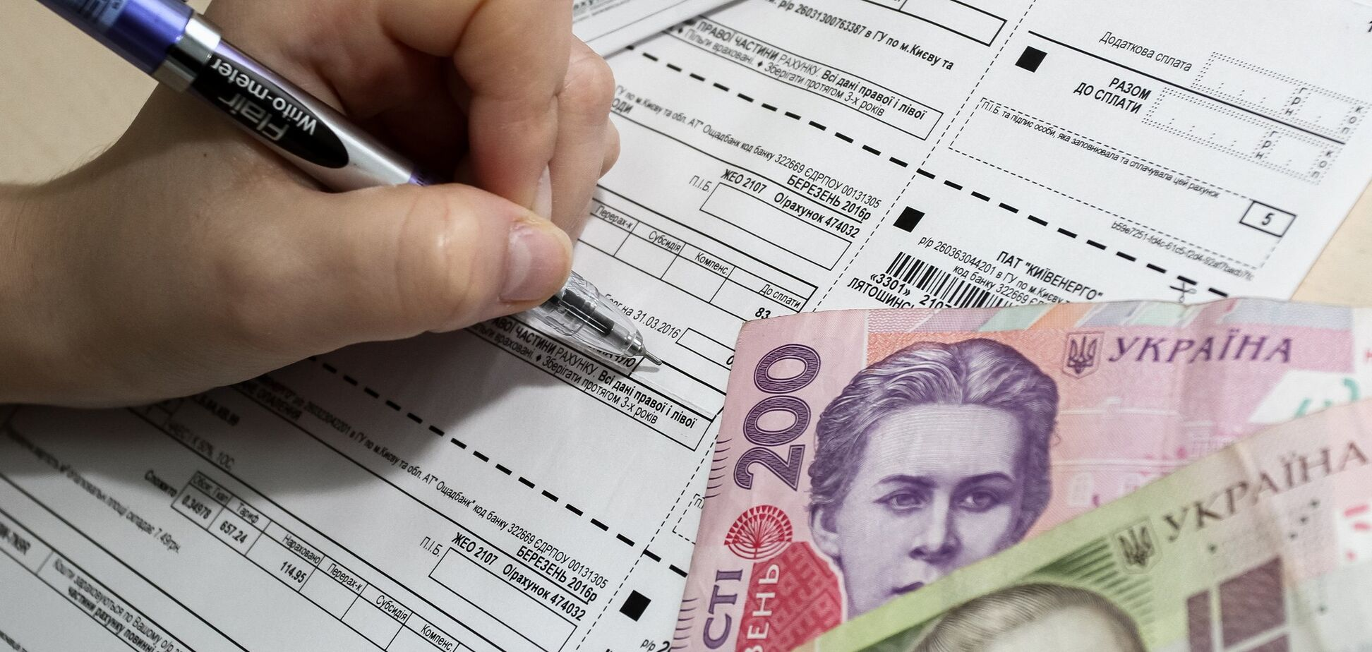 Українців очікують нові тарифи на воду: чому заплатимо більше