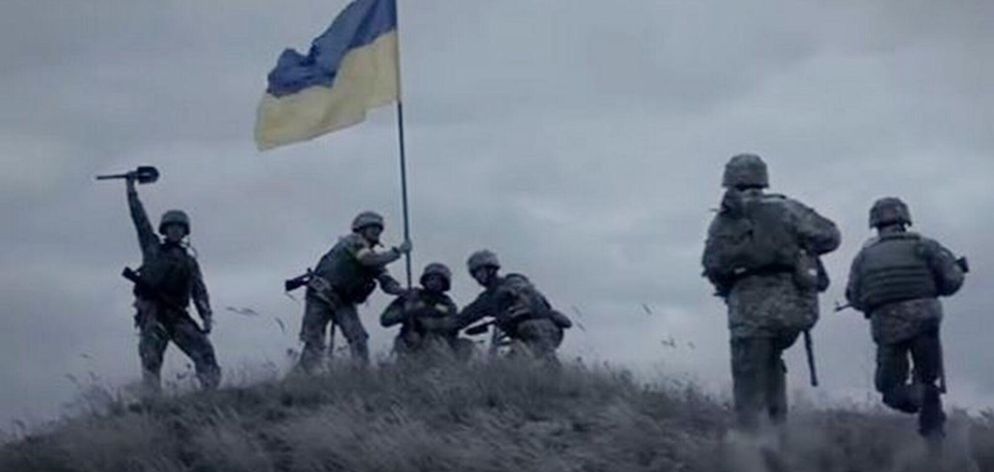 сухопутные войска Украины