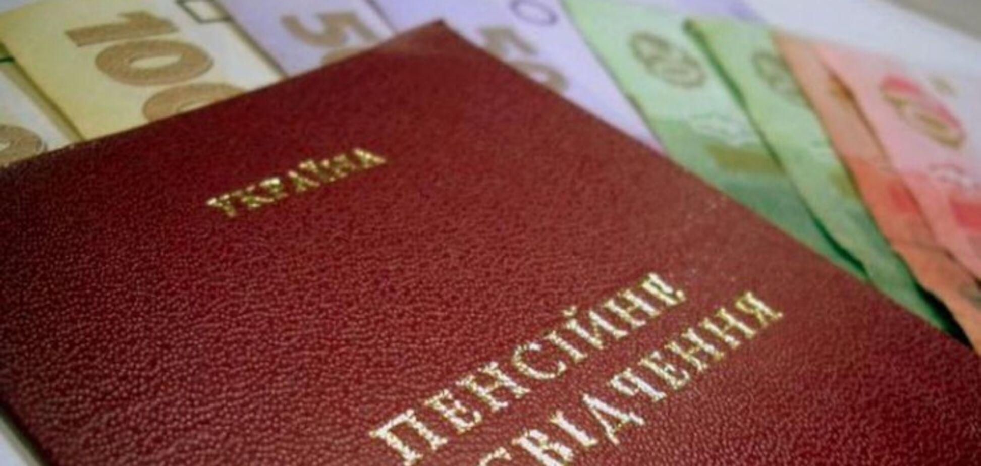 В Україні затримують виплату пенсій: озвучено причину