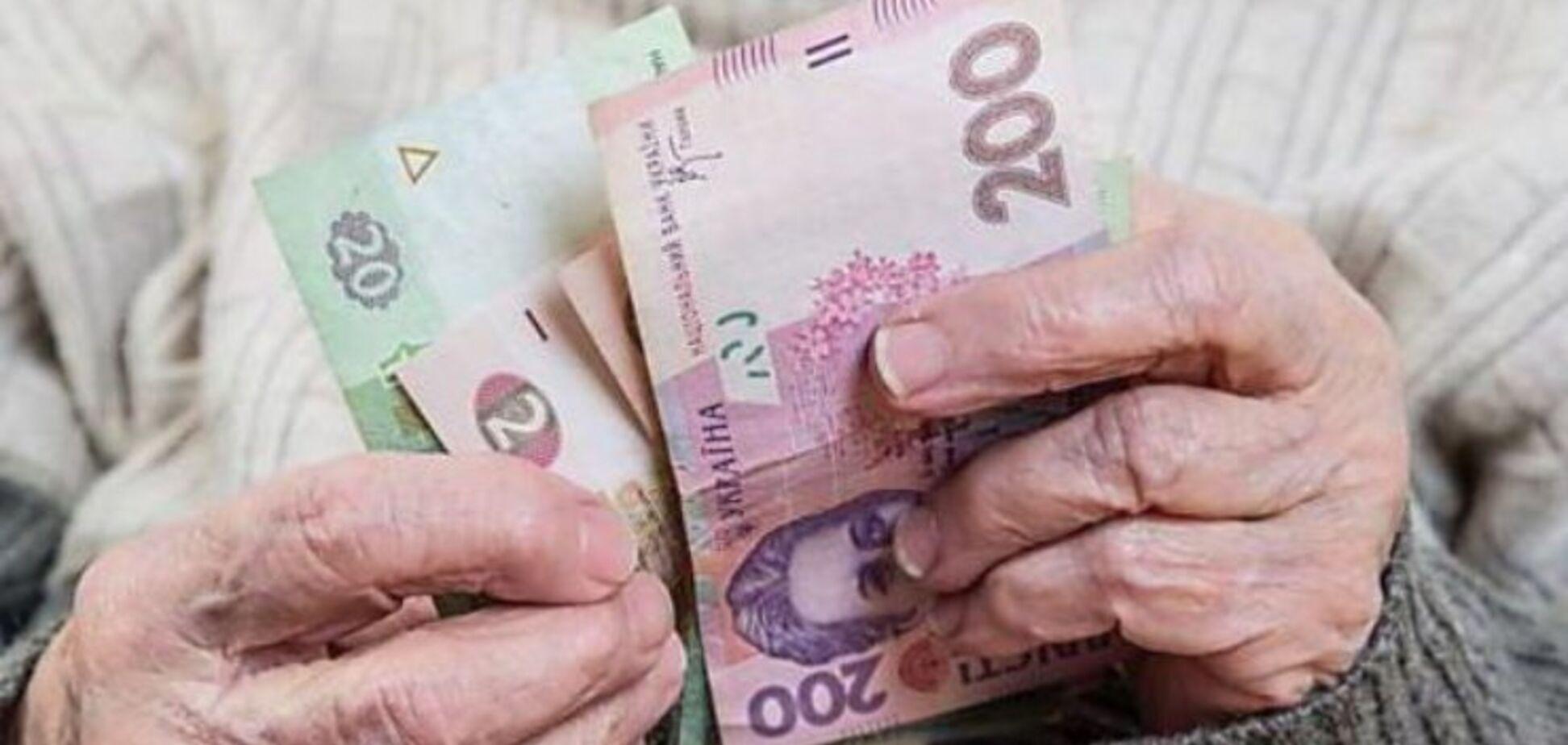 Українцям підвищили пенсії: кого стосуватиметься