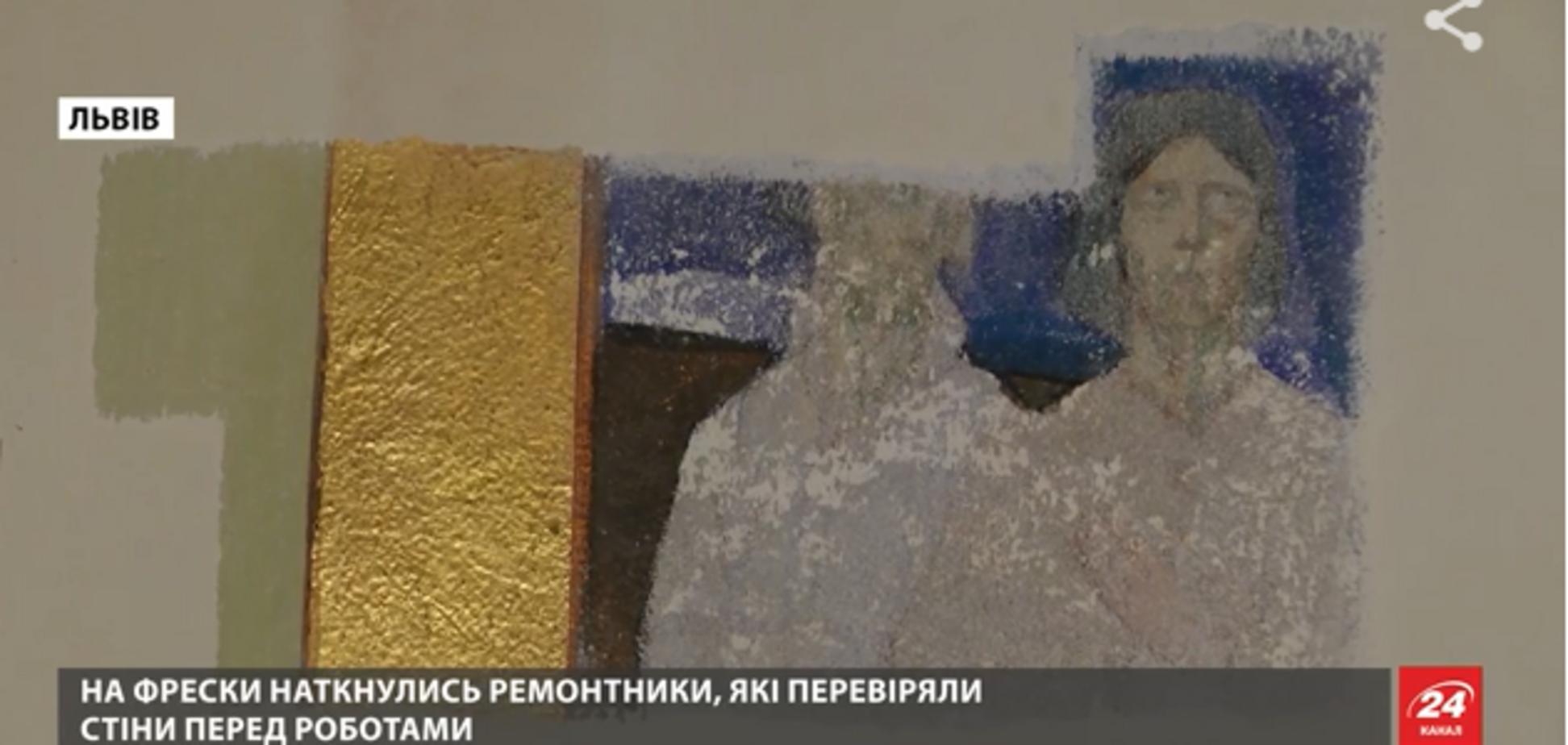 В одному з туалетів Львова знайшли унікальні фрески