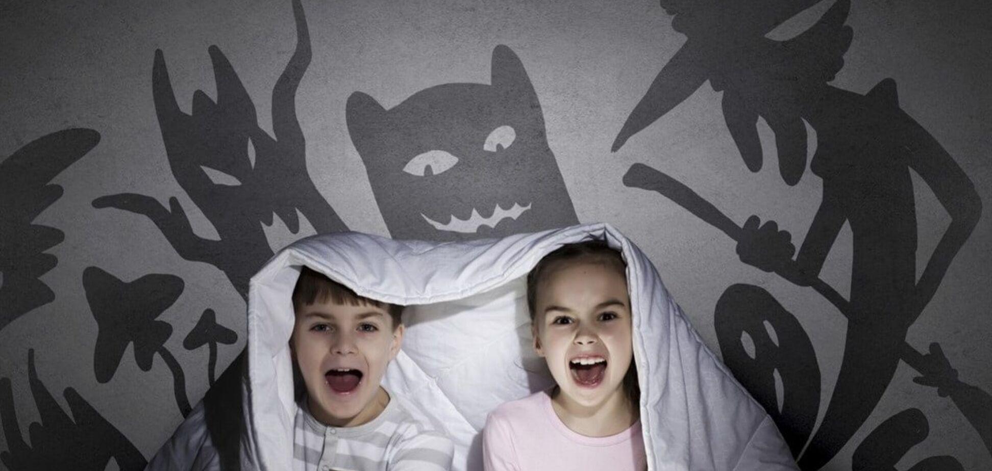 Детские страхи: нормально или нет