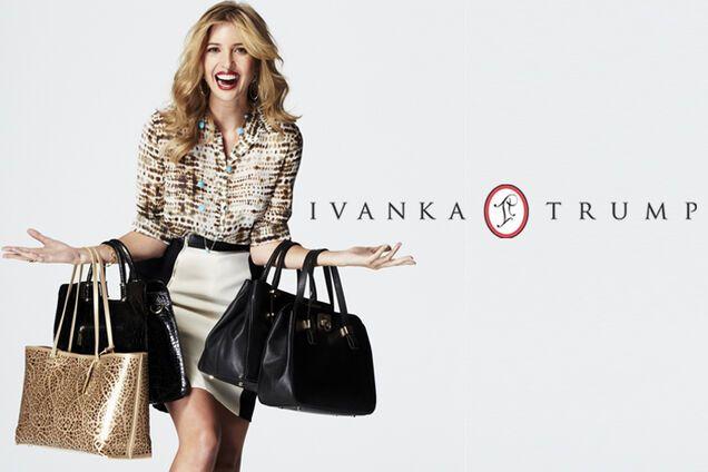 Іванка Трамп закриє прибутковий бренд