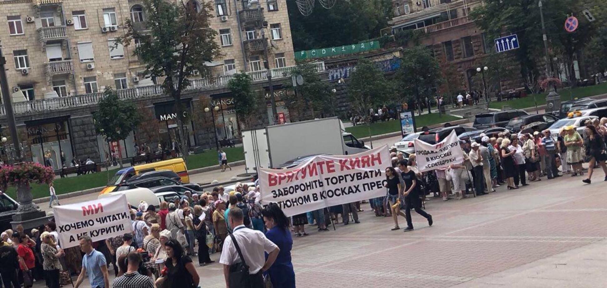 Покурить вместо почитать предлагает киевлянам 'Союзпечать'