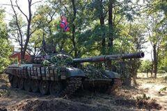 Для Гааги: пропагандисты РФ 'спалили' тяжелое вооружение 'Л/ДНР'