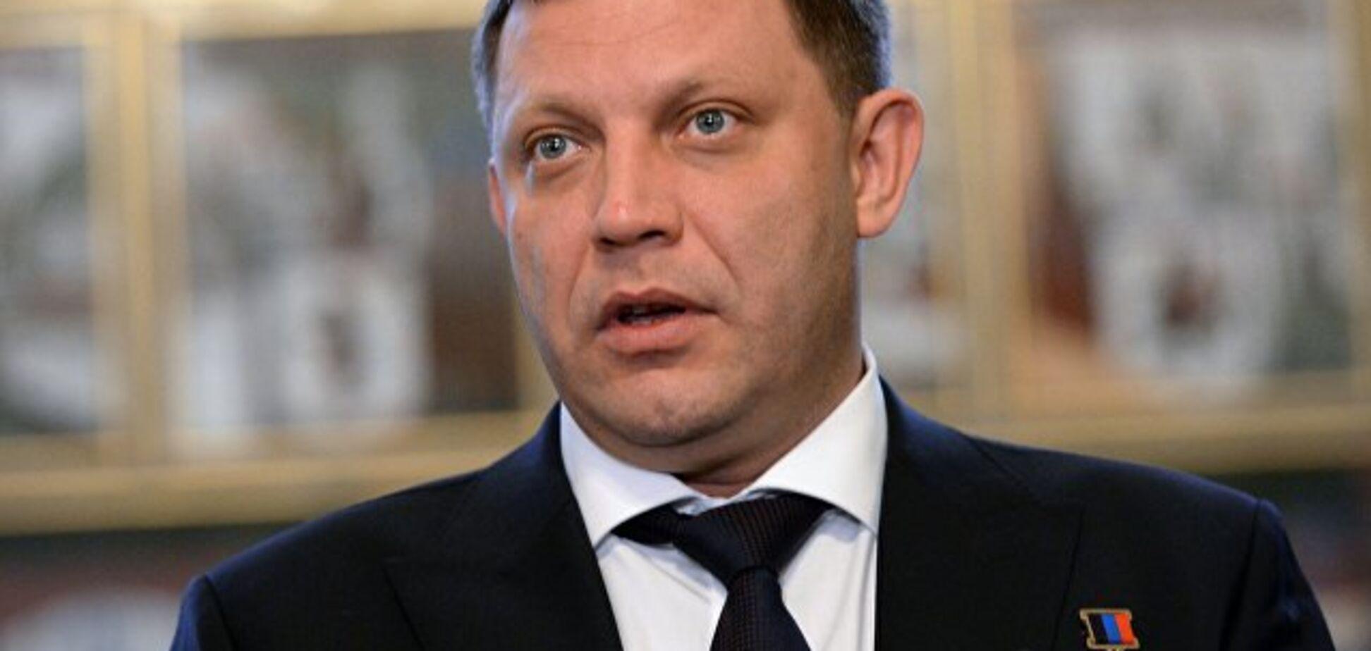 'Ранение' Захарченко: журналист анонсировал 'отставку' главаря 'ДНР'