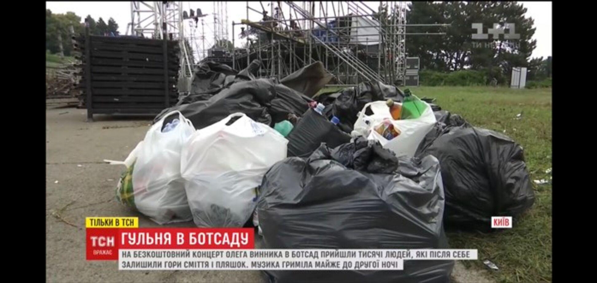 Ботанічний сад у Києві перетворили на гадючник: як знищують райський куточок