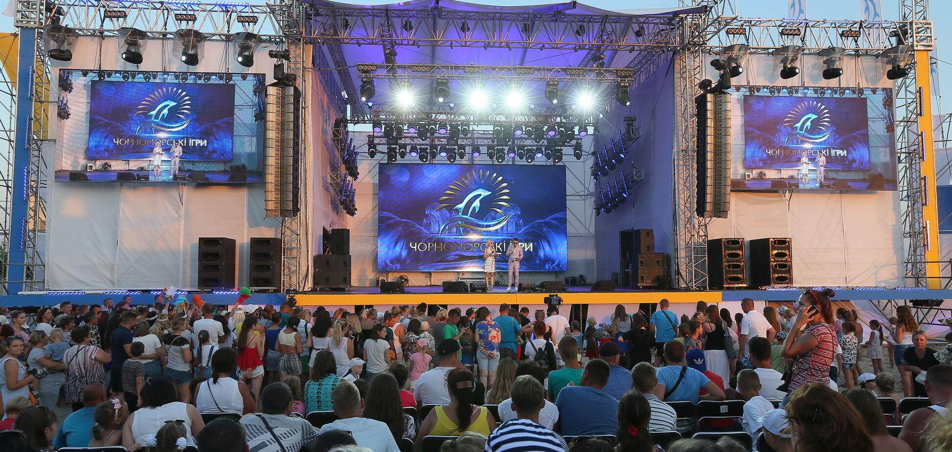 Черноморские Игры-2018: открытие фестиваля