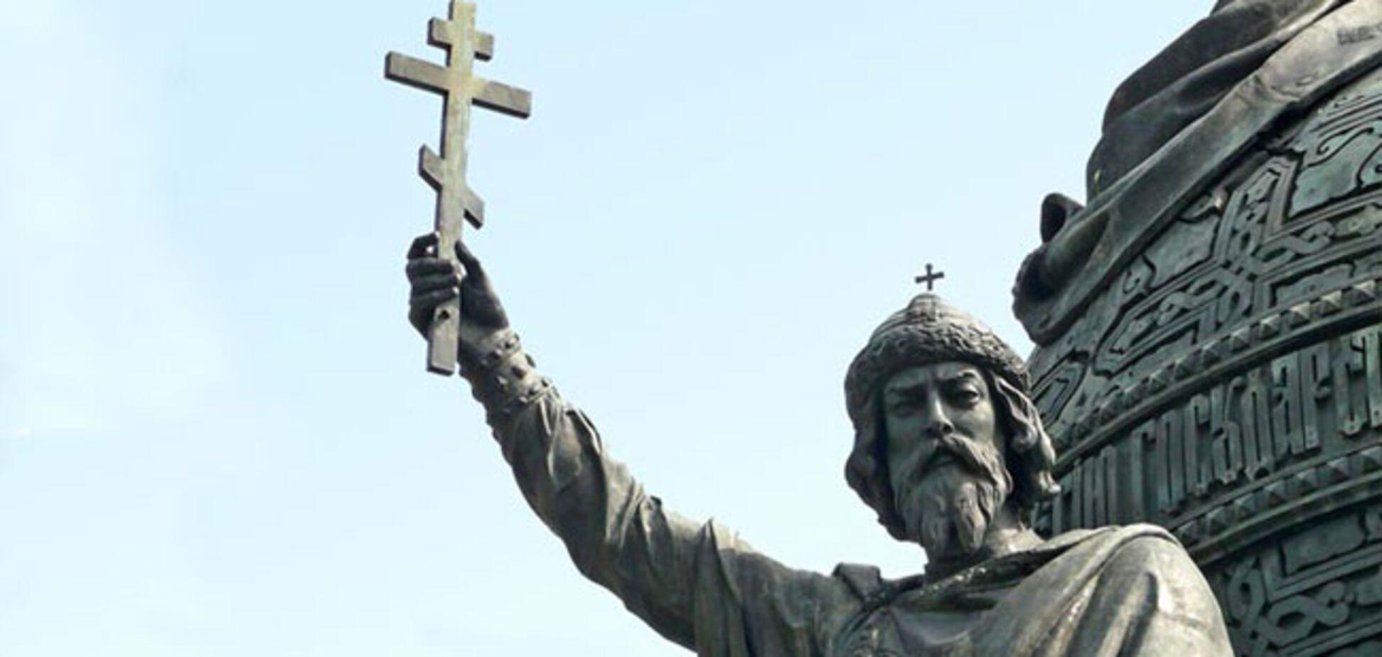 Как на самом деле князь Владимир крестил Русь