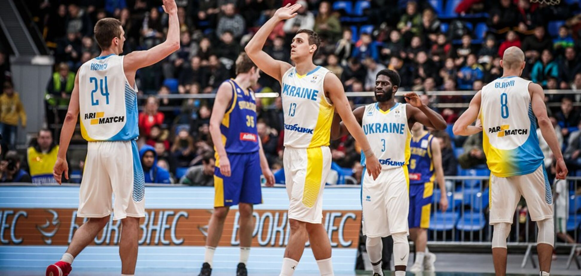 Украина – Испания: где и почем купить билеты на суперматч отбора КМ-2019 по баскетболу
