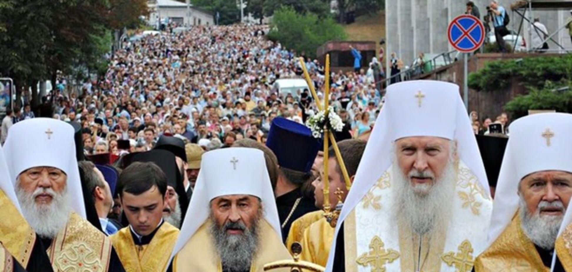 'Предупреждение Константинополю': Портников раскрыл опасность Крестного хода УПЦ МП