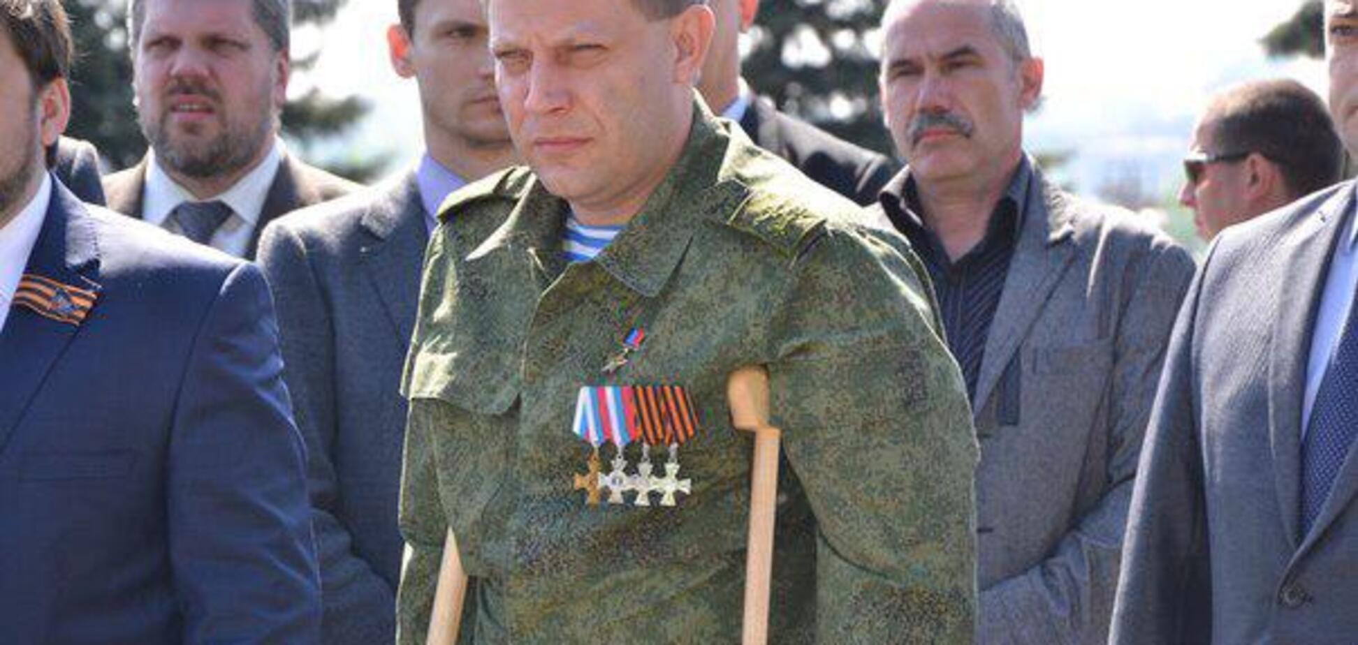 Захарченка поранили: ЗМІ дізналися, що приховують у 'ДНР'