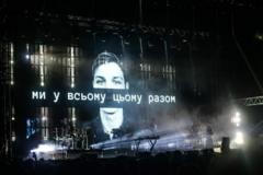 Выступление Massive Attack