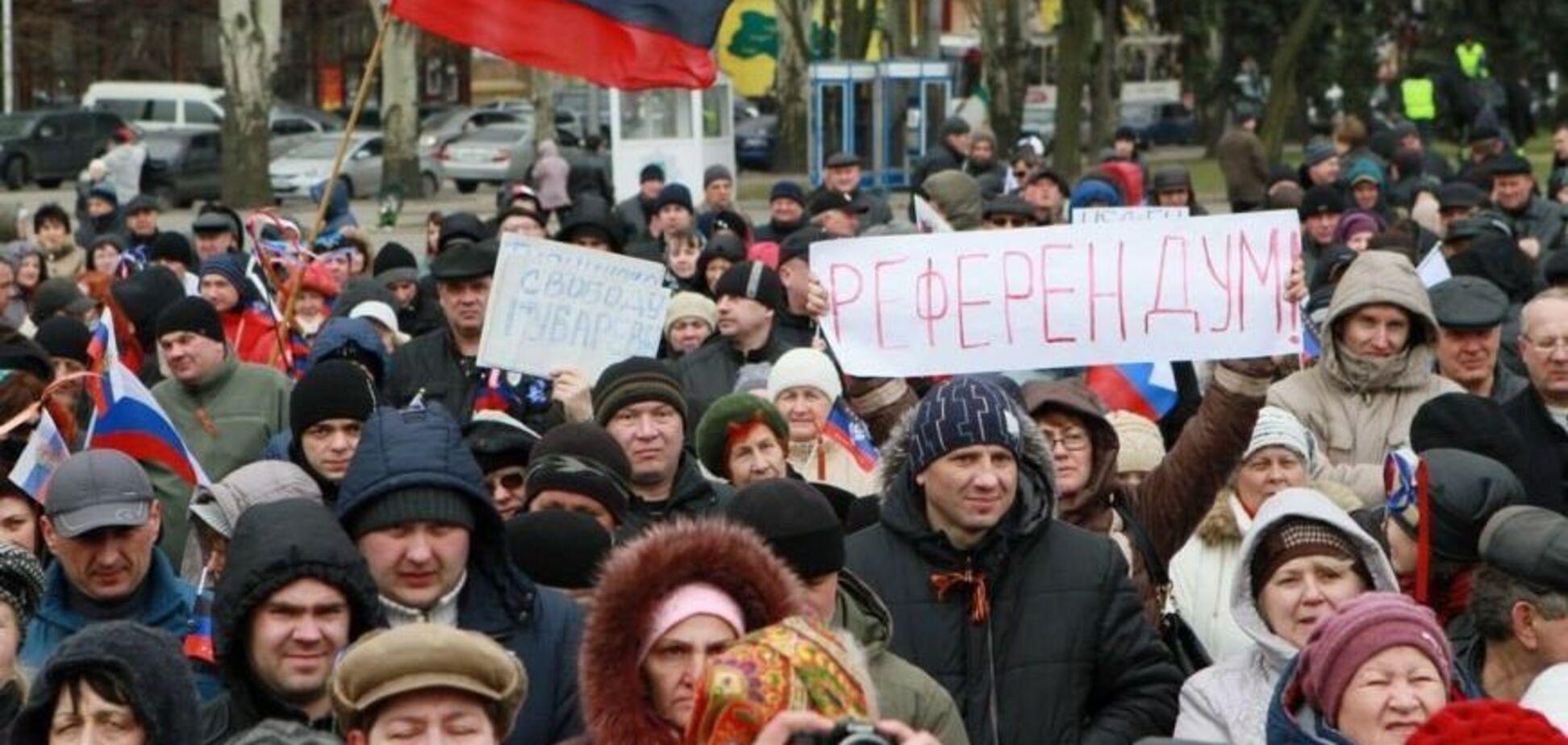 Жители Донбасса, когда вы прекратите восторженные слюни?