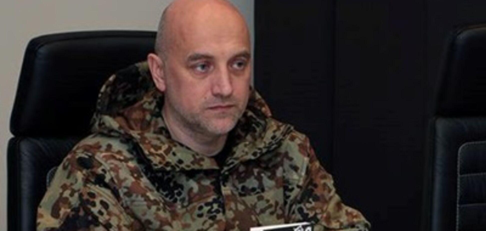 'С ВСУ будем ловить!' Российский писатель-террорист размечтался о дружбе с украинцами