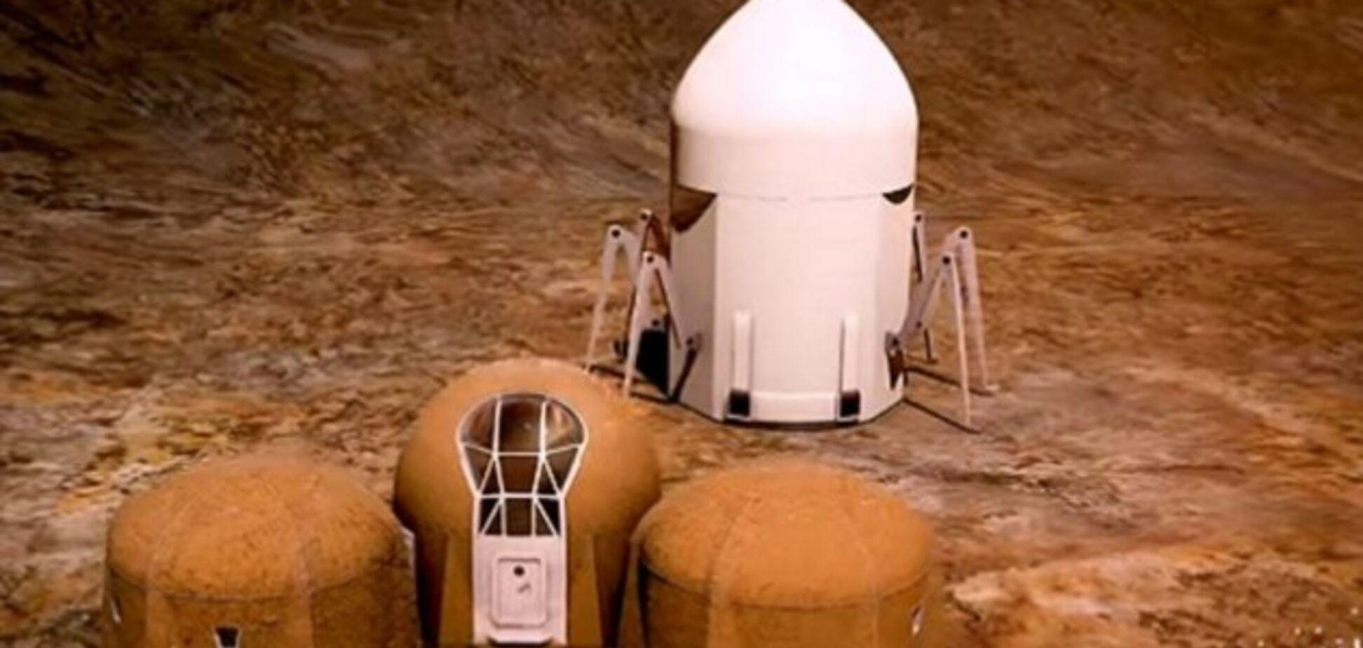 NASA показало, каким будет первое жилье на Марсе