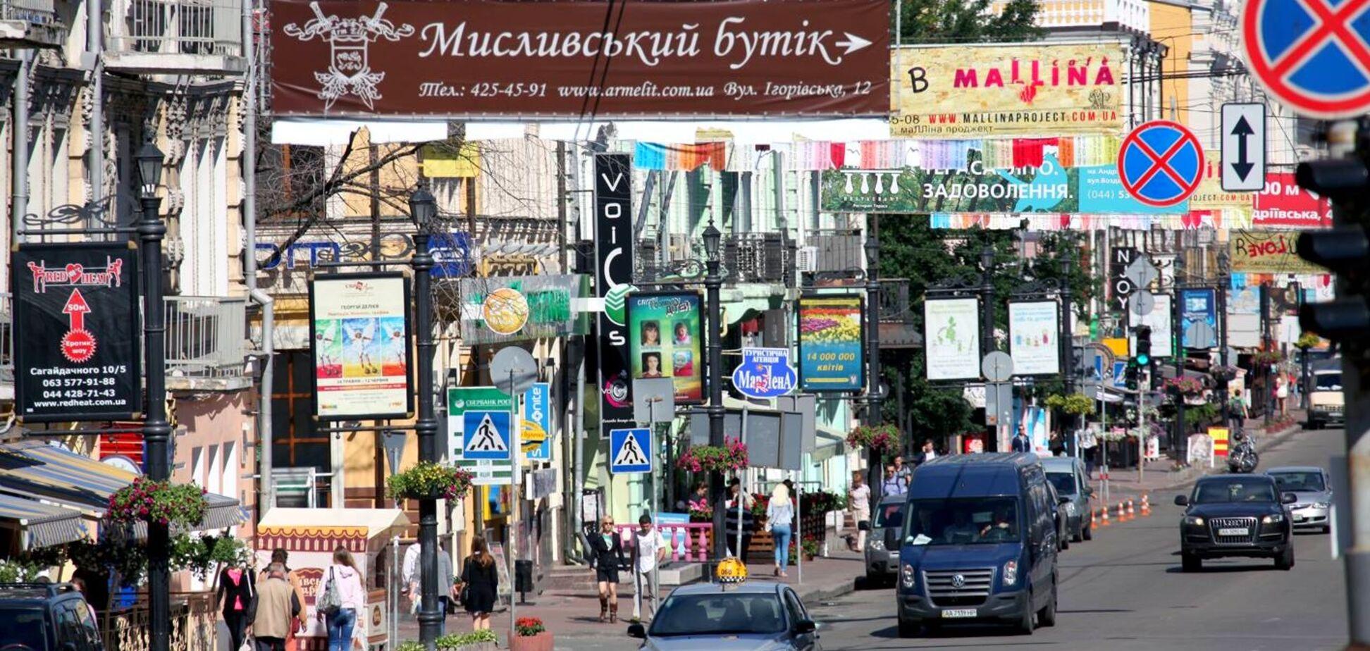 В Украине запретили рекламу на фонарях: что это дает