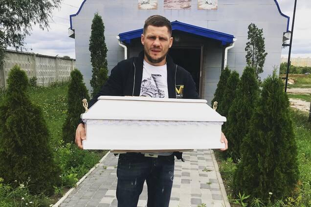 Денис Берінчик
