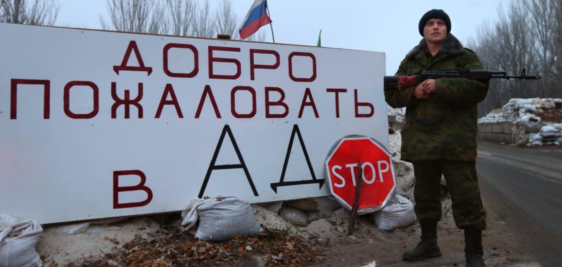 Более 80 ликвидированных: стало известно о серьезном успехе Объединенных сил на Донбассе