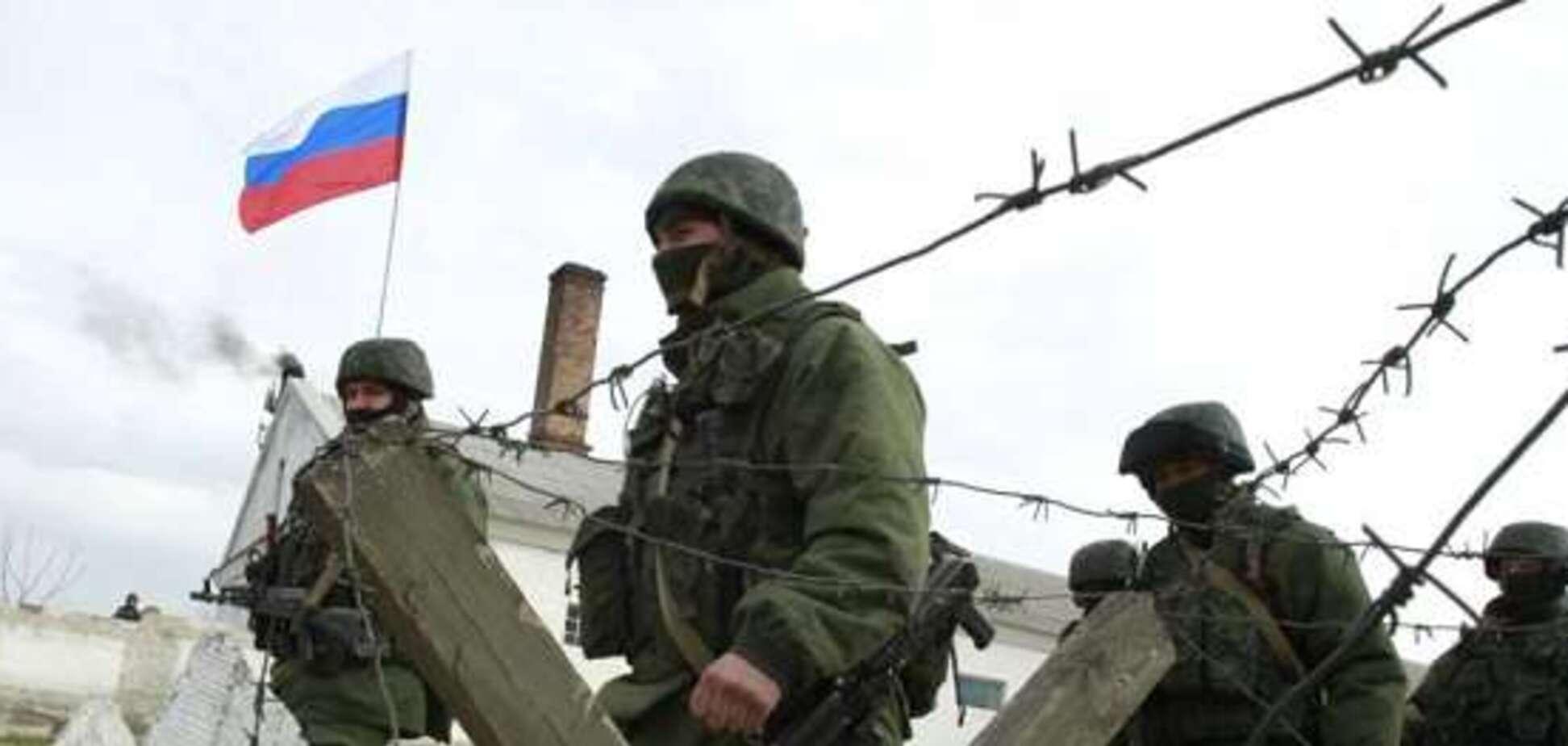 От Украины до Латинской Америки: на росТВ раскрыли оккупационные планы Кремля