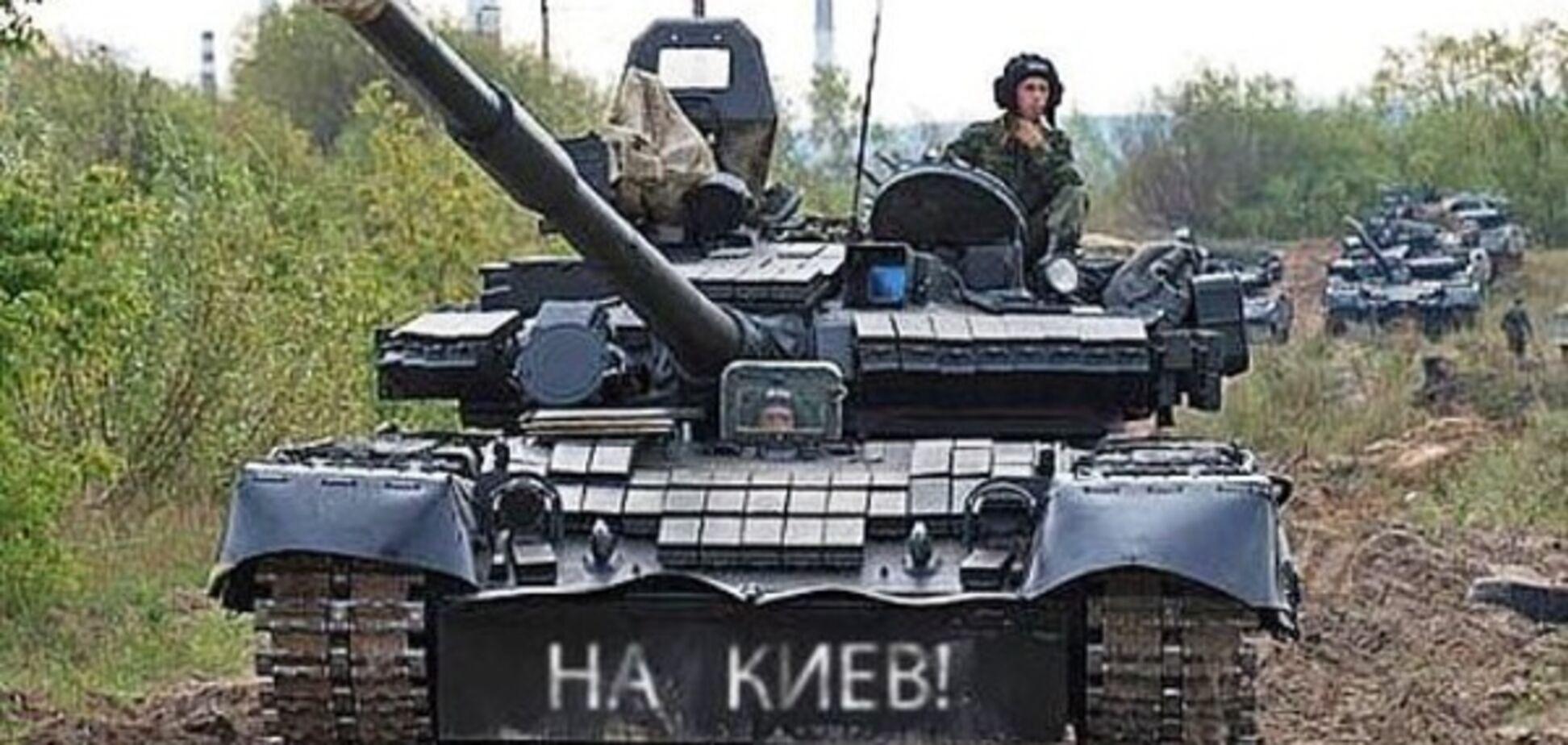 То, что мы сделали с Украиной - непостижимая несправедливость