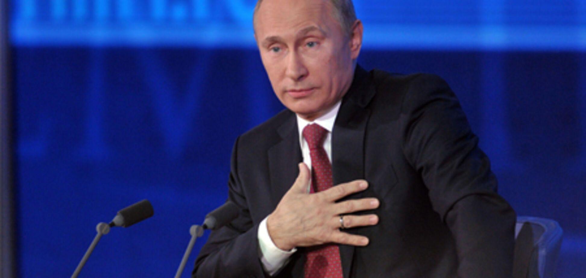 'Придурок': в Раді відреагували на нову витівку Путіна