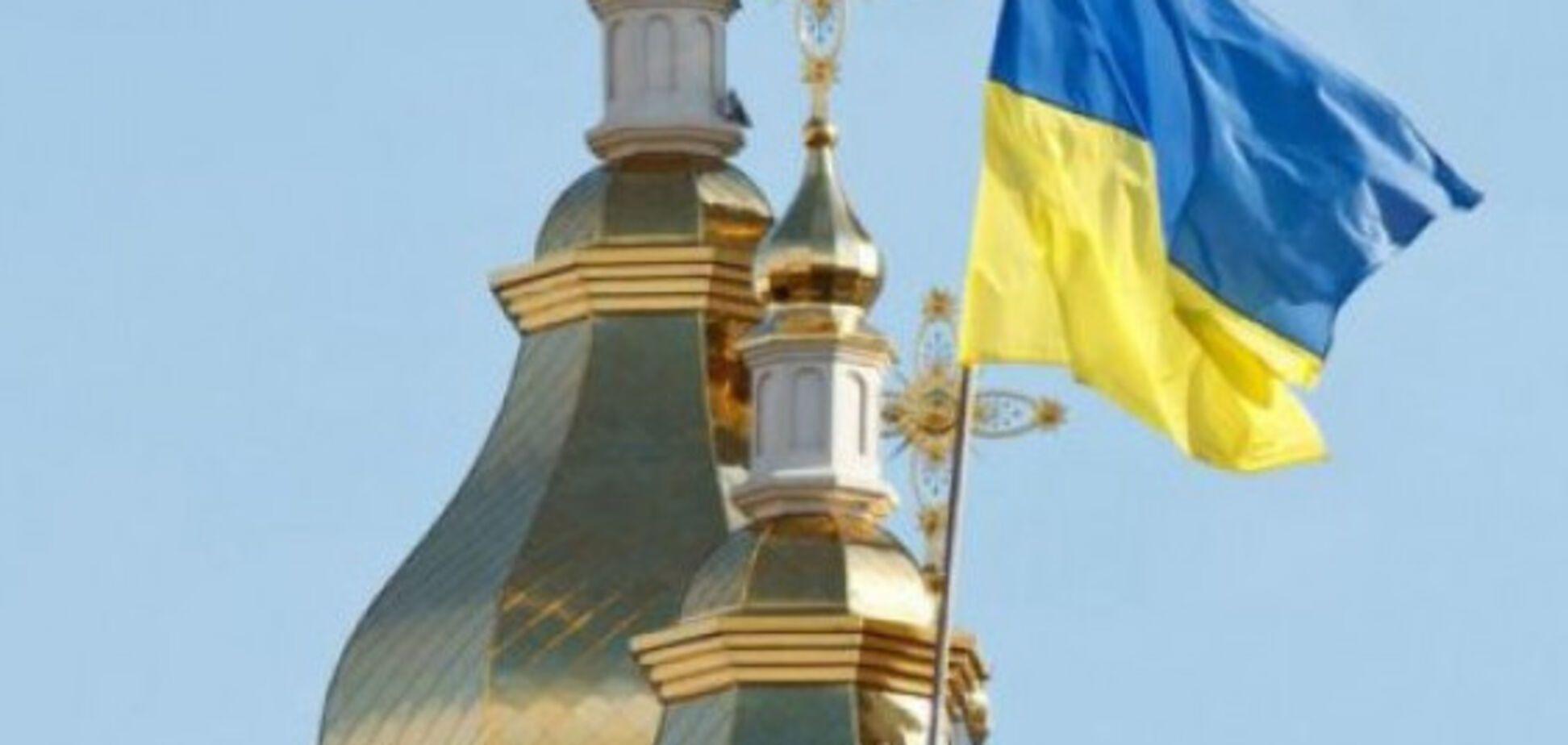 Лідер православ'я  вибив камінь з-під ідей 'російського миру'