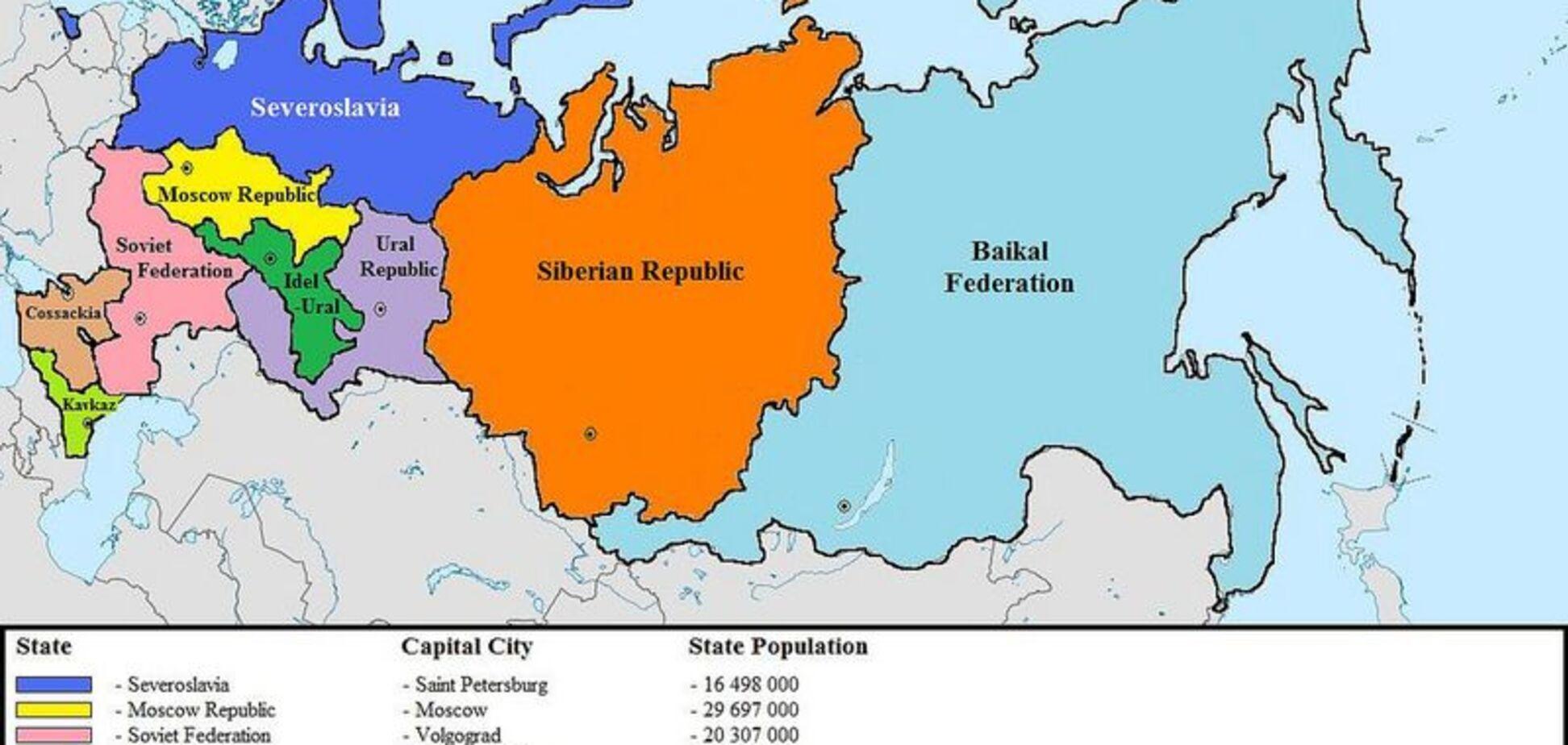 В ЄС запропонували роздрібнити РФ на кілька країн