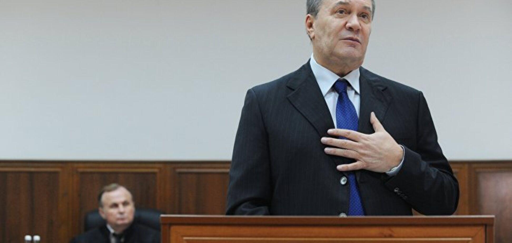 У Януковича выдвинули требование по суду над ним