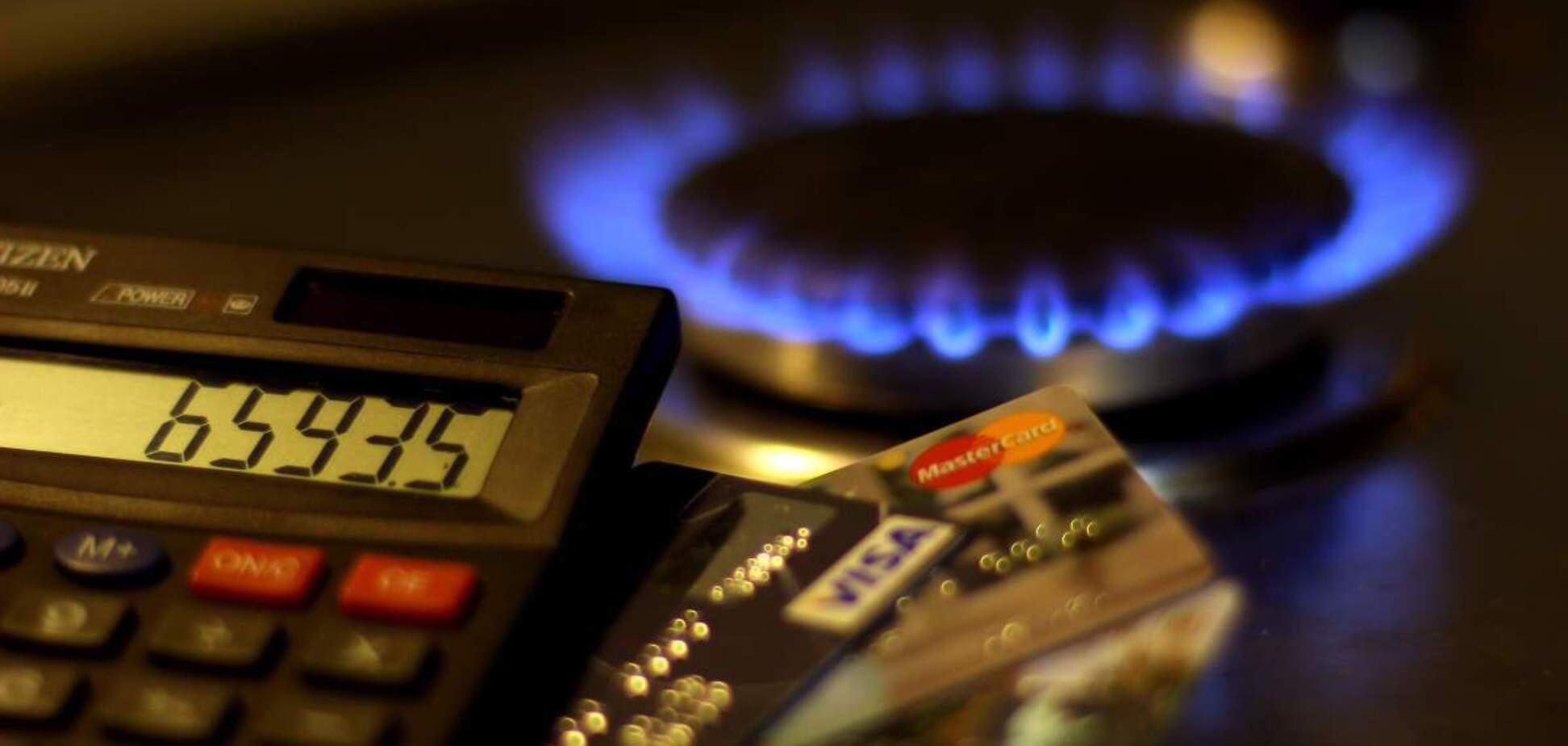 Резкий скачек цены на газ в Украине: названы сроки