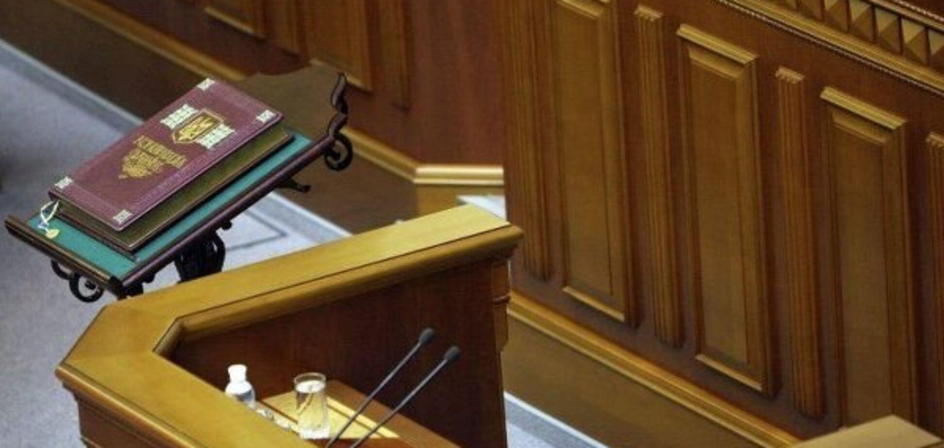 Україна - в ЄС і НАТО: в Раді прийняли історичне рішення
